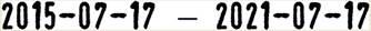 Trodat Printy 4816 - Datownik z dwoma datami